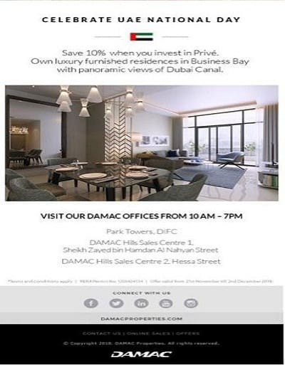 Damac property United Arab Emirate